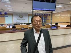 PO文恐嚇公務員 董念台公開道歉
