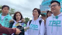挺韓與罷韓遊行齊登場  蔡壁如:台灣可愛的地方