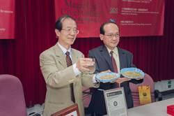 台灣之光:麝香貓咖啡榮登世界三冠王