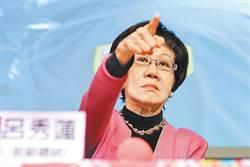 呂秀蓮:政府所有部門成總統的輔選部隊