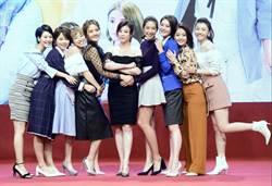 《女力》播283集0反派!「素娥」爆第3季賣點:老公XX不足