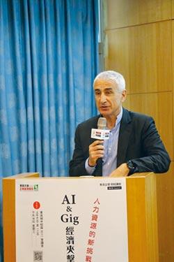 谷月涵:AI、零工經濟 促高效化社會