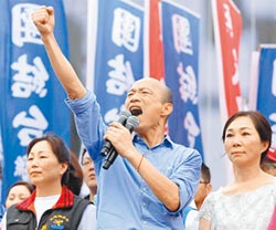 韓國瑜不該背國民黨買辦黑鍋