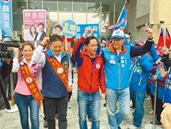 國民黨選將互勉 團結改革國會