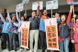 國民黨十全十美 民進黨2020台灣要贏