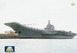 山東艦命名依慣例 瞄準南海台海