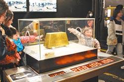 金鼠年投資 股優於債 看多黃金