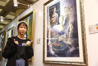 國泰新世紀潛力畫家 繪出青春力與美
