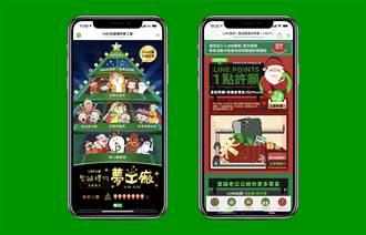 LINE推出聖誕禮物夢工廠活動 買貼圖抽iPhone 11