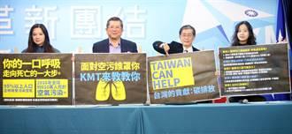 魏國彥批民進黨:只管廢核 不管肺癌、排碳