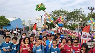 歐美主題嘉年華「JETS Carnival」 首度進駐高雄港七號碼頭