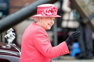 大選結束新會期展開 英女王將發表演說