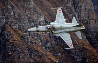 美海軍將購22架瑞士退役F-5E/F戰機