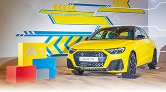 2020世界新車大展 Audi、Range Rover新秀亮相