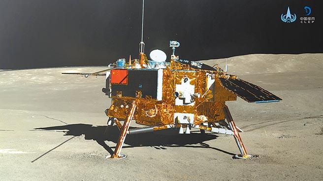 嫦娥四號著陸器登陸月球背面。圖為玉兔二號巡視器全景相機對嫦娥四號著陸器成像。(新華社資料照片)