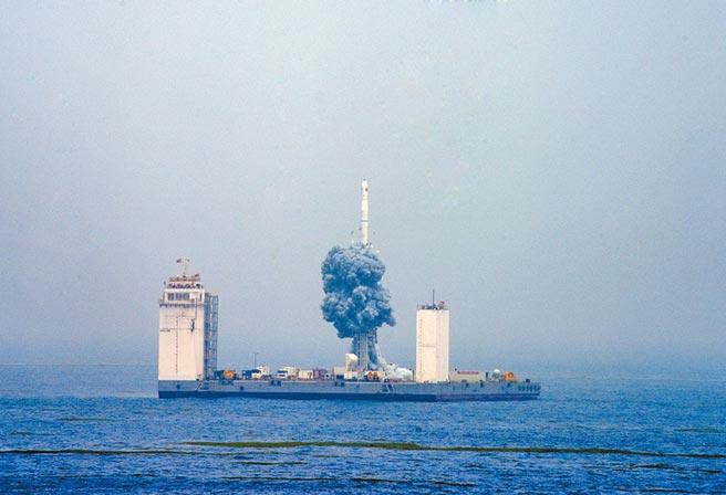 長征十一號運載火箭在黃海海域成功發射一箭七星。(中新社資料照片)