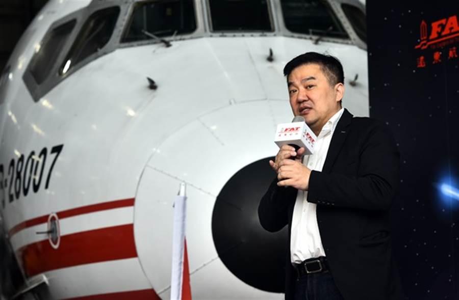 遠東航空董事長張綱維。(本報系資料照)