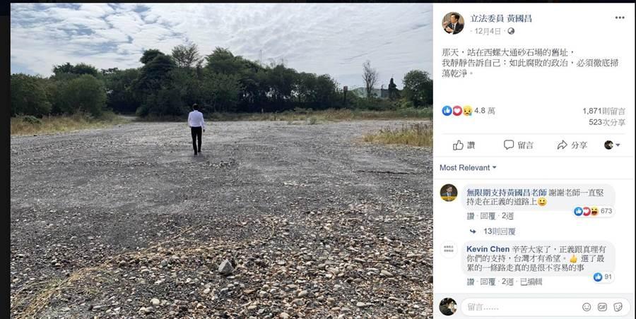 網友打臉「這塊土地,唯一必須清除的垃圾是你。」(周麗蘭翻攝)