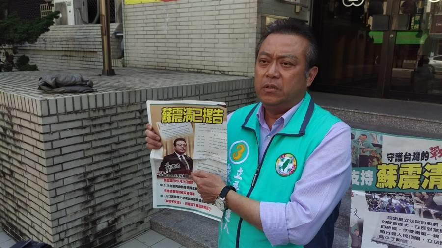 屏東縣立委第二選區候選人蘇震清。(潘建志攝)
