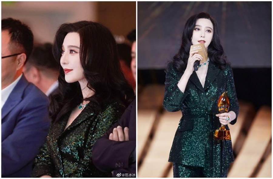 范冰冰昨晚出席搜狐時尚盛典,大波浪長髮美艷動人。(取自范冰冰微博)