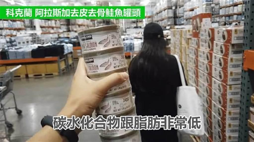 營養師超推好市多這款去骨鮭魚罐頭,是很好的蛋白質來源。(圖/翻攝自Youtube,營養師Ricky's Time)