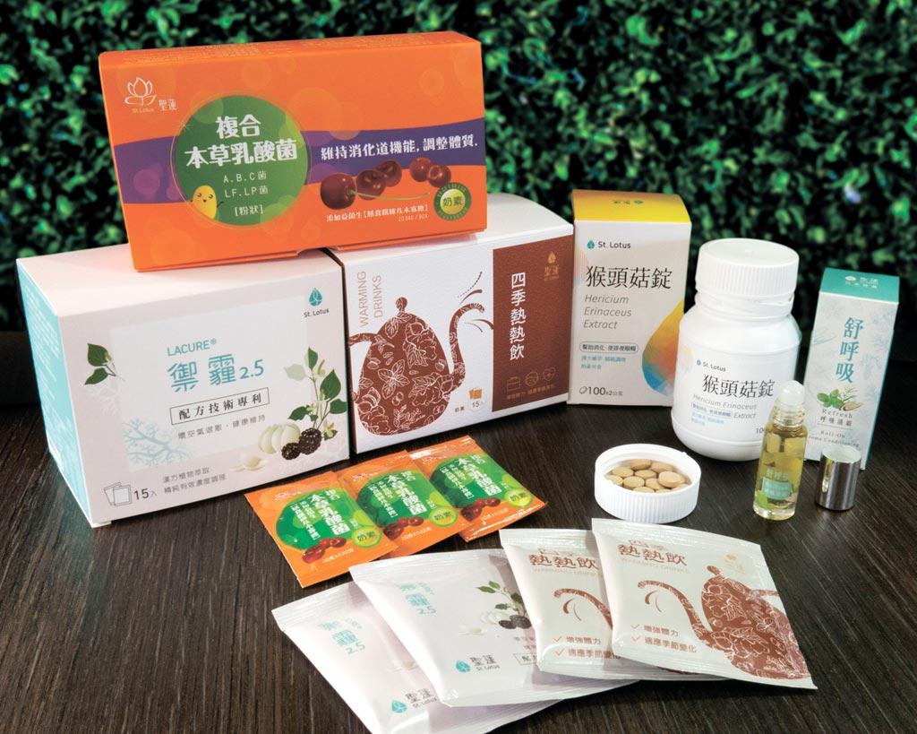 百草神農-聖蓮生技推出無添加漢方保健產品100%純漢方調配,提供消費大眾能「安全、安心」的享受健康生活。圖/聖蓮生技提供