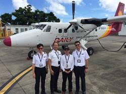 德安航空首度招募培訓機師 攜手安捷共育人才