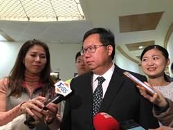 鄭文燦:兩蔣時有保密防諜 反滲透法立法是必要的