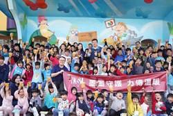 墨力國際推公益 「墨墨守護 力傳溫暖」走訪台20個偏鄉小學