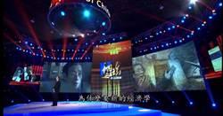 《中國正在說》大陸發展政策能否超越西方模式