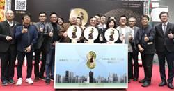 宜居城市的亮點!第八屆台中市都市空間設計大獎作品展登場