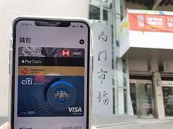 免帶錢包 Apple Pay讓你走遍南門市場辦年貨