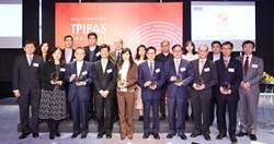 資策會推動個資保護制度TPIPAS 14家企業獲認證
