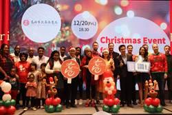 外籍教師聖誕節晚會 葉匡時:高雄雙語城市是施政重點