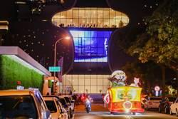 點亮2020台灣燈會,璀璨29花燈車遊行