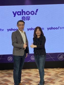 Yahoo奇摩3大策略 全方位迎接5G時代