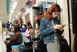 產險網路投保3巨頭 11月市占76%