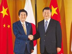 中日韓加溫 24日開領袖會