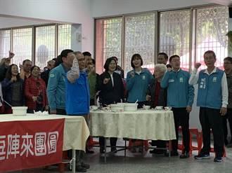 蔡為余天站台 回應國民黨近日論調