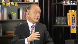 郁慕明揭穿「這個國家」的「亡國感」:「這個國家」不是中華民國!