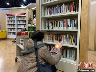 上海圖書館修館不閉館 讓讀者把圖書館帶回家