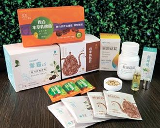 聖蓮生技 推無添加漢方保健產品