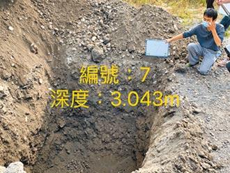 大通砂石場開挖 38處全乾淨 打臉黃國昌