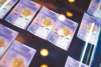 陸惠澳大禮 經濟從博奕轉至金融