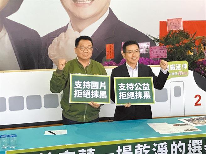 民進黨立委候選人陳歐珀(左)與競選總幹事江聰淵一同舉行記者會,為檢調偵辦賄選案自清。(胡健森攝)