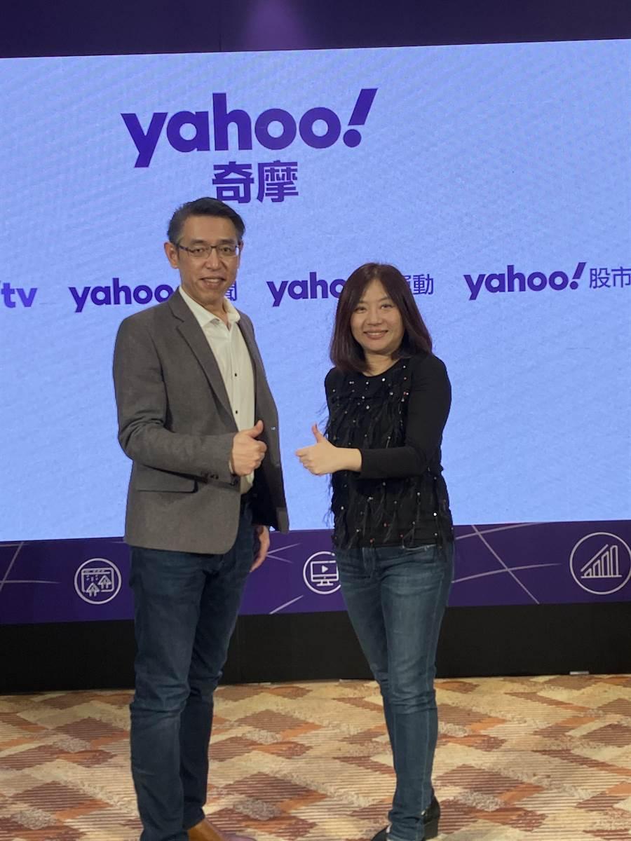Yahoo奇摩媒體內容事業群資深總監吳偉慈(左)和Yahoo TV總製作耿暄(右)分享2019回顧及2020展望。(洪凱音攝影)