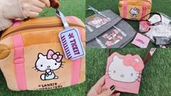 最給力的旅遊神隊友!昇恆昌 X Hello Kitty超萌聯名來了