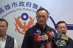 直播》3000警力聚高雄  陳家欽:暴力犯立即逮捕