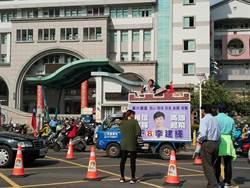 罷韓遊行/ 立委候選人也來了