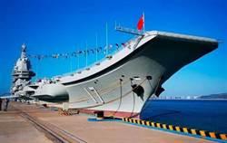 軍武大觀》稱霸亞洲 陸迎雙航母時代